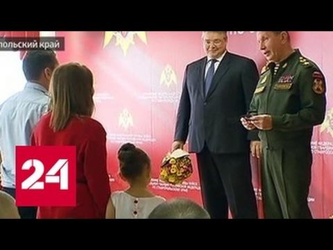 На Ставрополье бойцы Росгвардии получили новое жилье