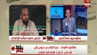خبير عسكري: إبراهيم منير الرأس المدبر لأعمال العنف ضد مصر