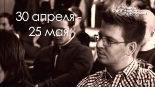 МК Родиона Жабрева по видеосъемке и монтажу.mp4