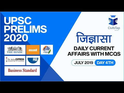 Day 4 | July 2019 | Daily Current Affairs | IAS Prelims 2020