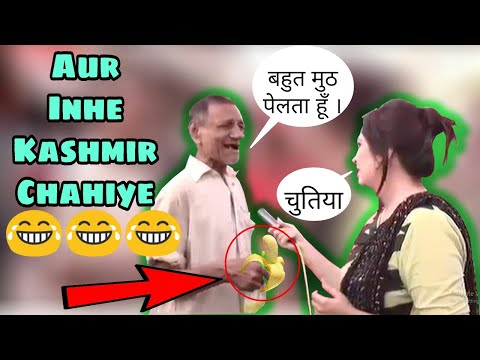 Aur Inhe Kashmir
