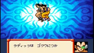 TAS DBZ Chou Saiya Densetsu SFC in 1:49:07 by
