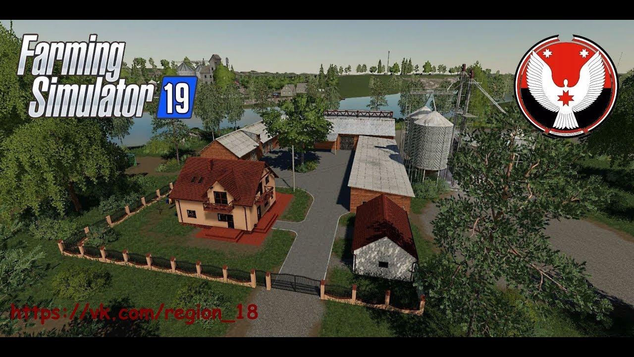 Farming Simulator 19  Карта СПК Удмуртия . Прохождение