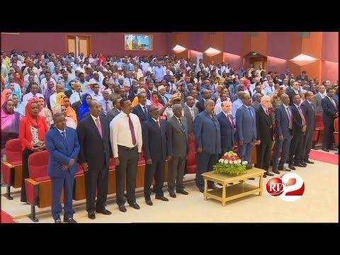 RTD : Édition spéciale sur le capital du tourisme à Djibouti