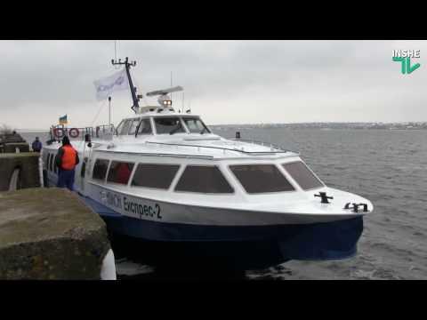 Компания «НИБУЛОН» запустит пассажирские перевозки по Днепру и Южному Бугу