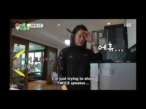Heechul teased about Momo over TWICE speaker - My Little Old Boy Ep 192