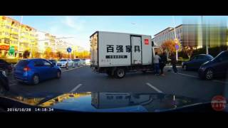 China road rage compilation