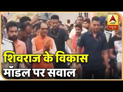 कौन बनेगा मुख्यमंत्री: मध्यप्रदेश के मंडला की जनता का मूड, देखिए पूरा एपिसोड | ABP News Hindi