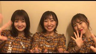JKT48設立8周年を記念し、インドネシア第二の都市スラバヤで行われたコンサートにて SKE48江籠裕奈、熊崎晴香、須田亜香里からのメッセージを上映いたしました。