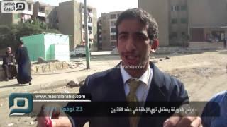 مصر العربية | مرشح بالدويقة يستغل ذوي الإعاقة في حشد الناخبين
