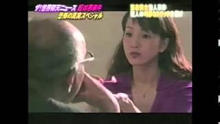 1967(昭和42)年10月16日。 東京品川区のカクタホテルの一室で会社員の...