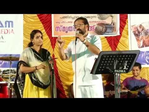 Rajagopal Kongad  - Manassu manassinte