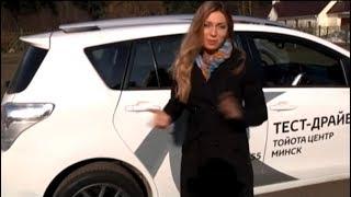 Toyota Verso: женский тестдрайв Автопанорама