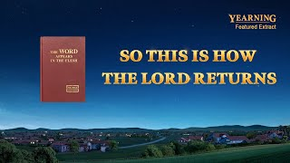 "Gospel Movie Extract 1 From | ""Yearning"": So This Is How the Lord Returns"