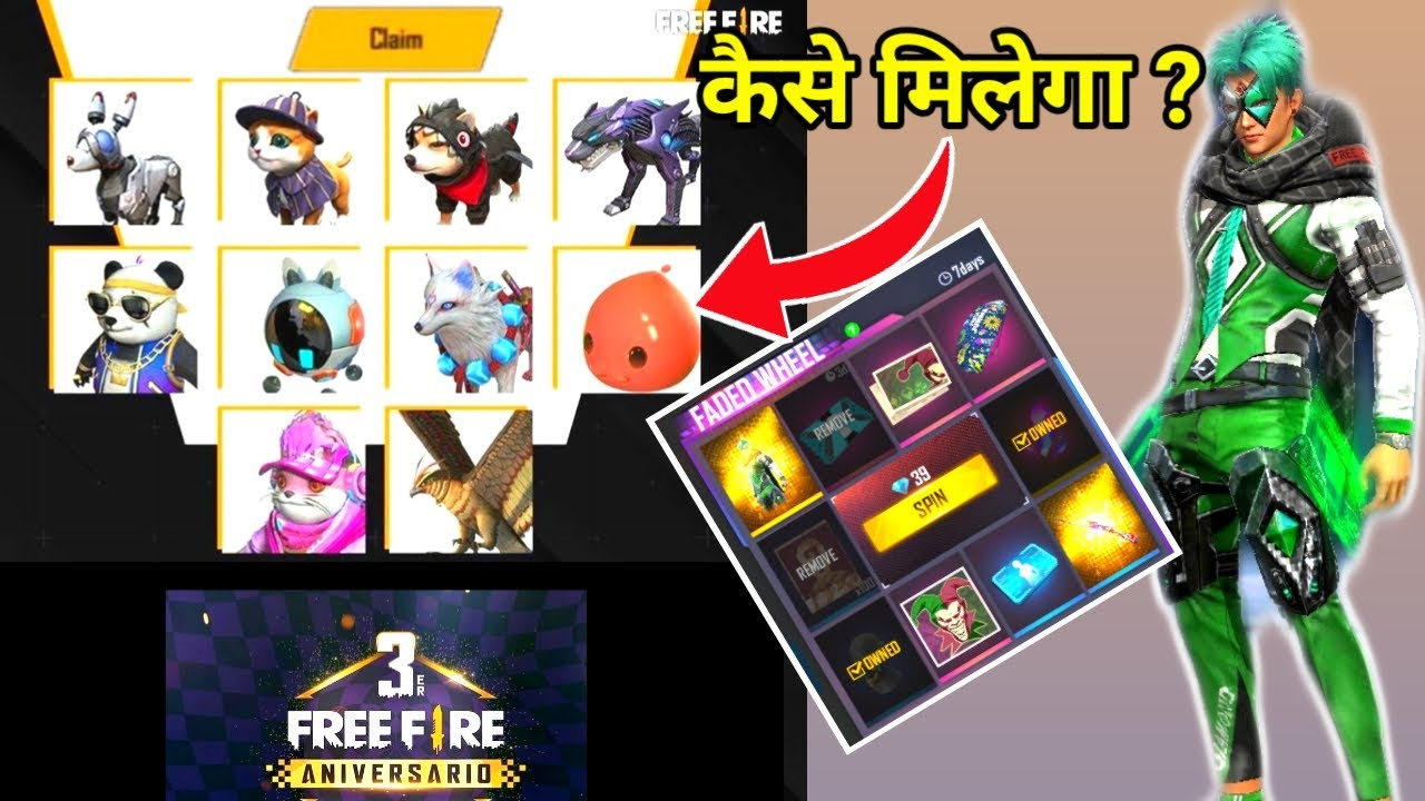 Free Fire New Event Faded Wheel || How To Get All Pet In Free Fire || 3rd Anniversary Free Pet
