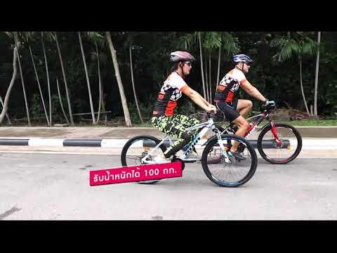 Kbike จักรยานเสือภูเขา ขนาด 26 นิ้ว รุ่น OHIO