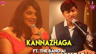 Here is The Music Cover of Kannazhaga - Ft. The Band AI Song : Kann...