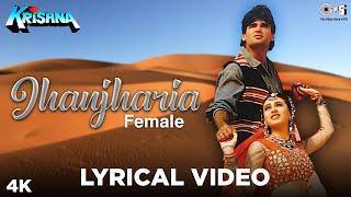 Jhanjharia (Female) Lyrical Krishna   Suniel Shetty, Karisma Kapoor   Alka Yagnik