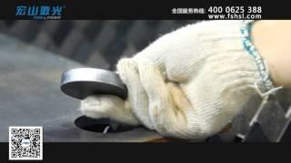 Установка лазерной резки металла G3015A 1000W(, 2016-01-20T18:18:41.000Z)