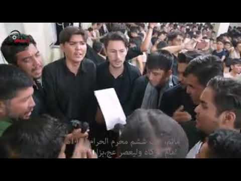 Imambargah Wali Asar AJTF Hazara Town