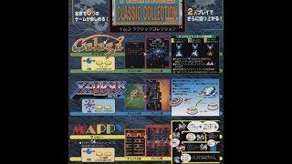 Arcade longplay Namco Classic Collection Vol. 1 Galaga Arrangement