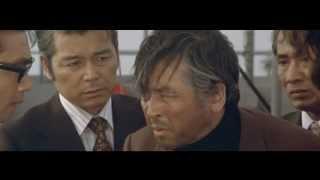 Гибель Японии (1973) — Русский DVD трейлер