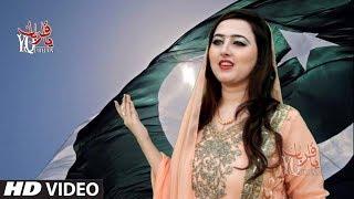 vuclip Dil Raj Urdu New  Song 2017 Dil Dil Pakistan - Tribute To Legend Junaid Jamshed