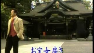 香田晋 - お宝女房