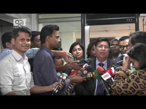 নিজেদের পক্ষে সাফাই গাইলেন সু চি | Rohingya | Aung San Suu Kyi | Gambia | ICJ | News | Ekattor TV