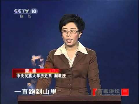 《百家讲坛》 20110606 大隋风云——上部(二十三) 高熲罢相