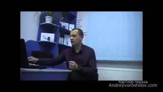 Сверхспособности, ясновидение за 40 минут, видение и создание будущего, Андрей Дуйко