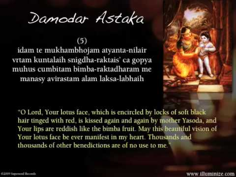 Damodar Astaka Music Video - Shabda Hari Das