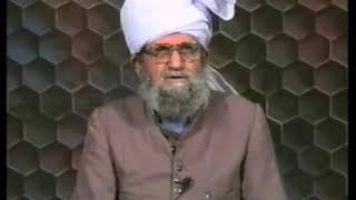 Urdu Dars Malfoozat #298, So Said Hazrat Mirza Ghulam Ahmad Qadiani(as), Islam Ahmadiyya