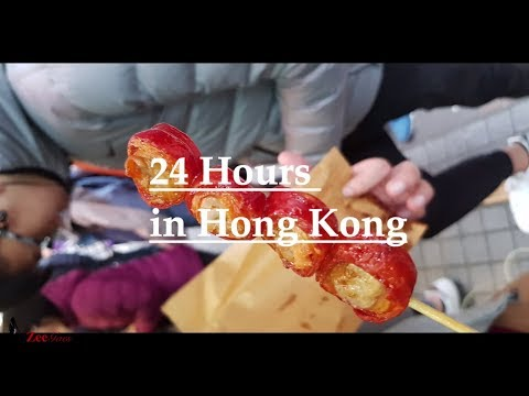 Travel Asia: 24hrs in Hong Kong with ZeeGoes