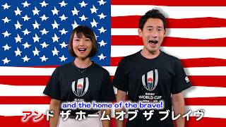 OFFICIAL&Ver.2.0 Scrum Unison/USA「The Star-Spangled Banner/星条旗」/アメリカ