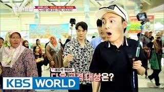 The reason why Roy Kim got shocked at the Brunei night market Battle Trip 2017 05 21