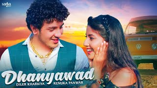 Dhanyawad - Diler Kharkiya | Renuka Panwar | Angel Rai | Haryanvi Songs Haryanavi | New Songs 2021