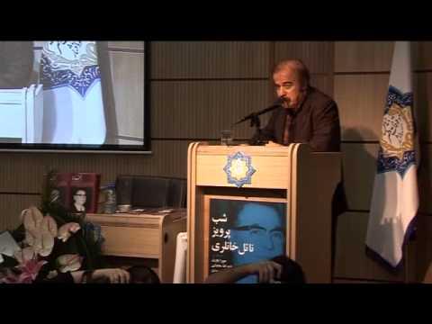 shabhaye bukhara-Dr Parvz Natel Khanlari.12