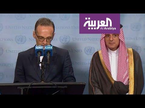 نشرة الرابعة | ألمانيا تتأسف للسعودية  - نشر قبل 9 دقيقة