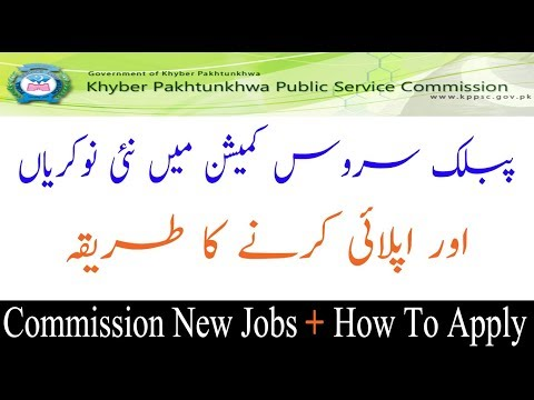 Kppsc new jobs and registration process ...