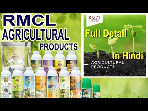 RMCL Agriculture Products, New Business Plan, RMCL Products Detail, Tech Move