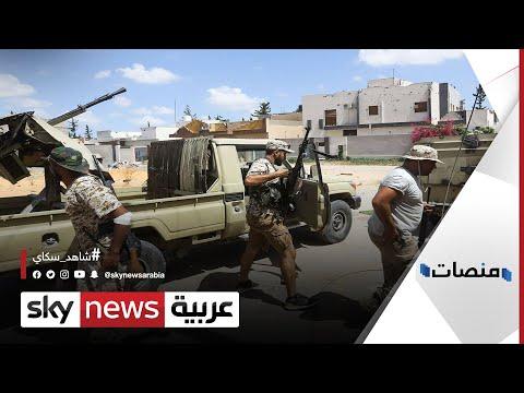 تنظيم #الإخوان يغير اسمه قبل #الانتخابات_الرئاسية_الليبية | #منصات