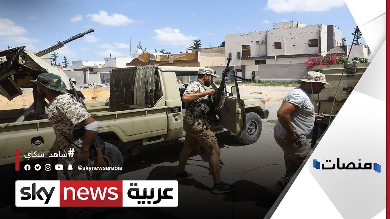 تنظيم #الإخوان يغير اسمه قبل #الانتخابات_الرئاسية_الليبية | #منصات  - 18:58-2021 / 5 / 4