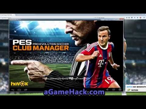 PES Club Manager Hack for free Coins (2016)