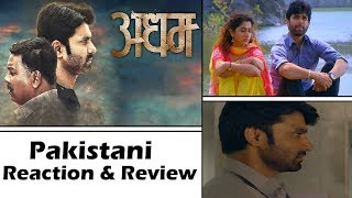 Adham Trailer Pakistani Reaction Marathi Movie Santosh Juvekar Kishor Kadam Shashank
