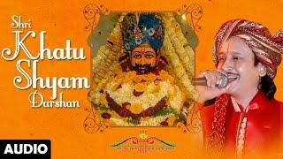 Kumar Vishu:  Shri Khatu Shyam Darshan (Full Song) | Latest Devotional Video