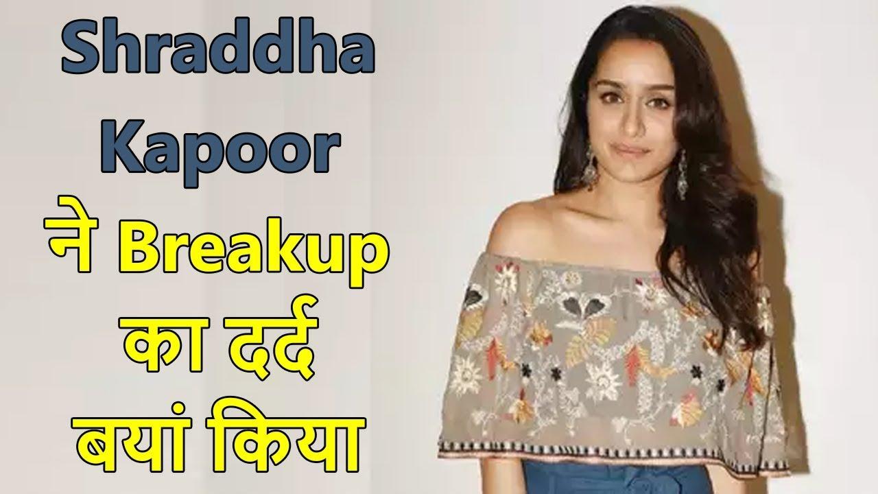 Shraddha Kapoor ने Breakup का दर्द बयां किया | Lunchbox | News18 India