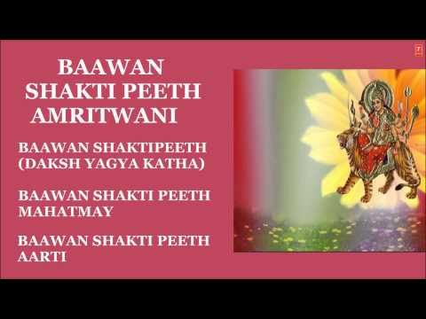 Baawan Shakti Peeth Amritwani By Anuradha Paudwal Full Audio Songs Juke Box