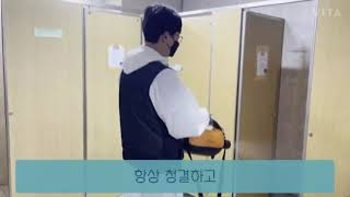 [평촌영어학원]에스키어학원_슬기로운 방역생활  2월  …
