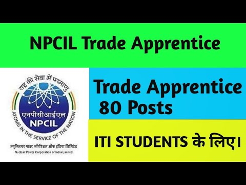 npcil-trade-apprentice-for-iti-students